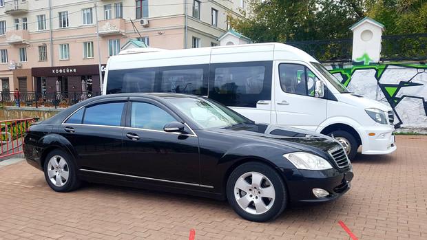Трансфер в Екатеринбурге