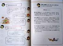 10-01_naka2.jpg