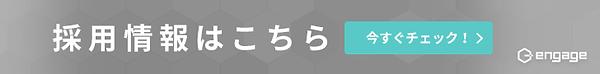 widget_banner_B_pc_728×90.png