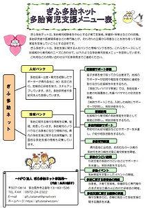 10-06_menyu.jpg