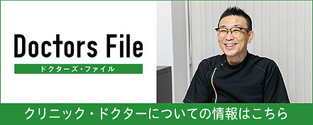【MY DENTAL CLINIC様】リンクバナー.jpg