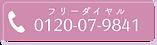 アートボード 7-8.png