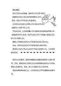 10-04_daijyoubu1.jpg