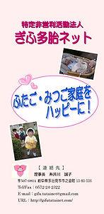 10-08_leaflet.jpg