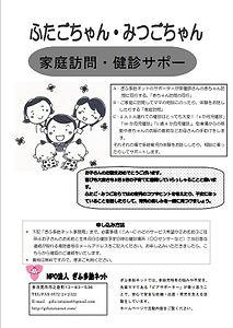 10-11_kensapo.jpg