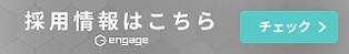widget_banner_B_sp_320×50.png
