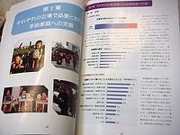 10-02_naka2.jpg