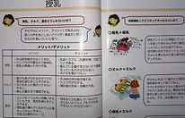10-01_naka1.jpg