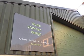 Studio vroomen design werkplaats Aalsmeer