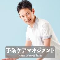 FitnessMirror-素材-新網站使用-102.png