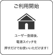 FitnessMirror-素材-新網站使用-86.png