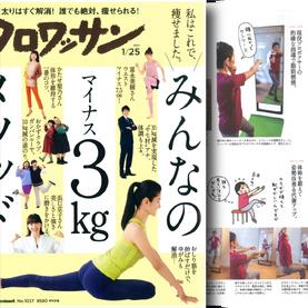 FitnessMirror-素材-新網站使用-137.png