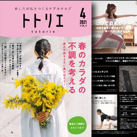 FitnessMirror-素材-新網站使用-139-1.png