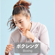 FitnessMirror-素材-新網站使用-96.png