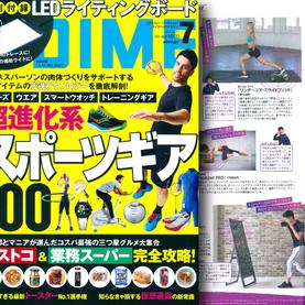 FitnessMirror-素材-新網站使用-127.png