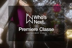 Who's Next: A feira