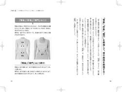 furikomi_20170815_ページ_79