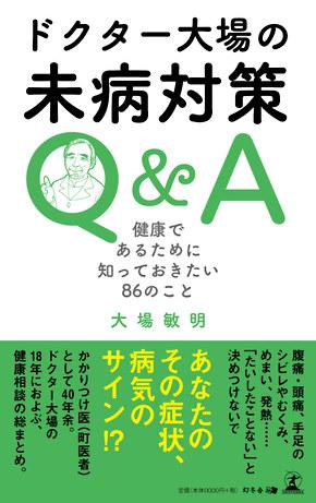 mibyo_カバー帯_03.jpg