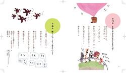 易経本文入稿_ページ_03