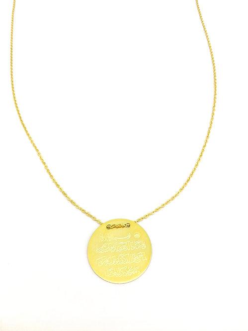 'JAMILA' Necklace
