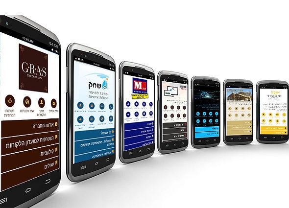 סדרת טלפונים.jpg