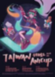shota_animation_台湾アニカップ2019.png