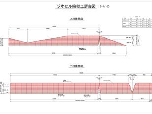 安芸高田第一太陽光 法面保護擁壁施工