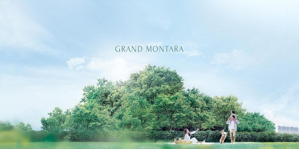grandmontara_4023.JPG
