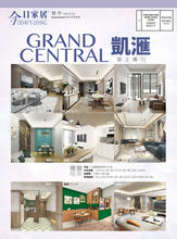 Grand Central Cover
