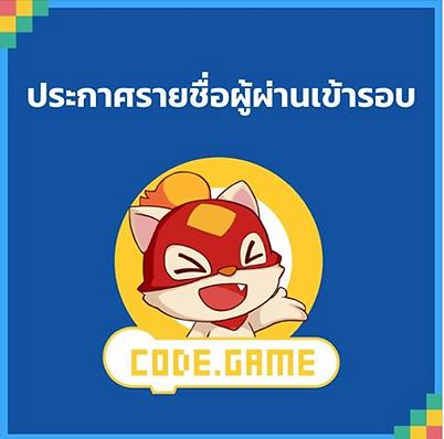 code.game