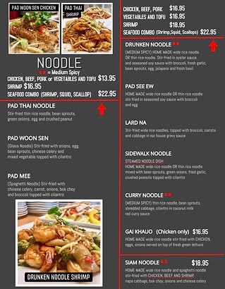 Siam P5 Noodle(2).jpg