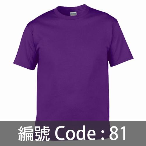 印Tee TS005 81C