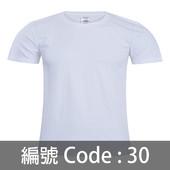 印衫 TEE006 30