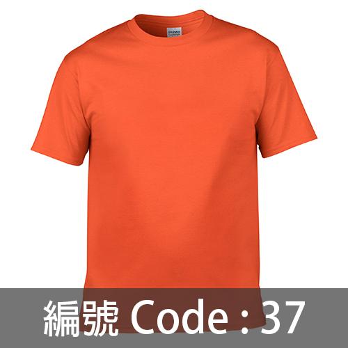 印Tee TS005 37C