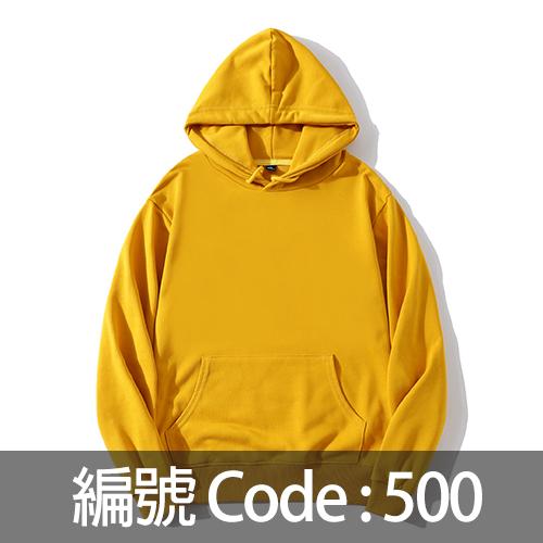 印衛衣 HJ007 500