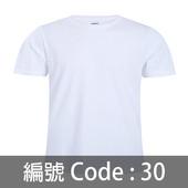 印衫TEE007 30