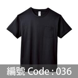 印Tee TS016 36