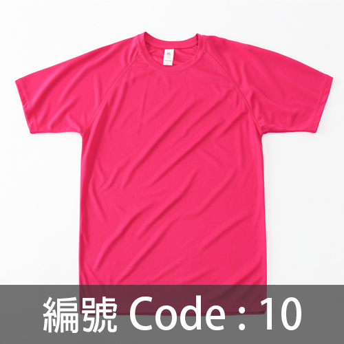 印Tee TS006 10C