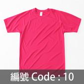 印快乾衫TEE004 10C