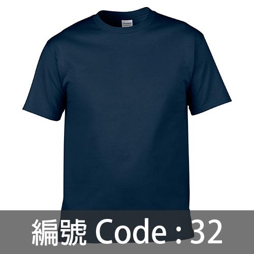 印Tee TS001 32C