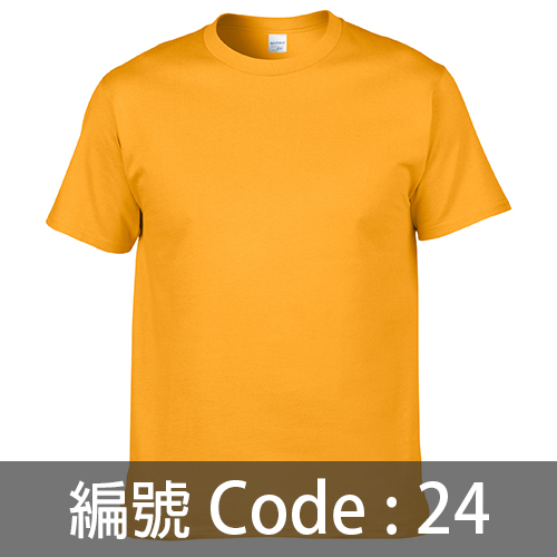 印Tee TS005 24C