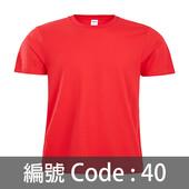 印衫TEE007 40