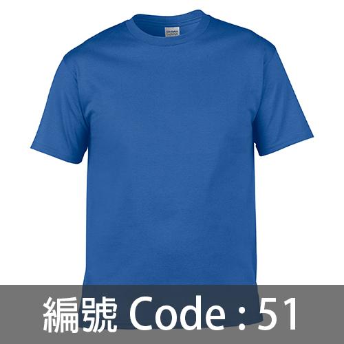 印Tee TS005 51C