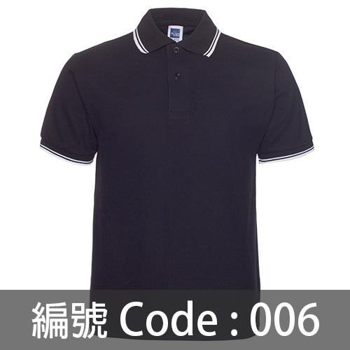 印Polo PS006 006