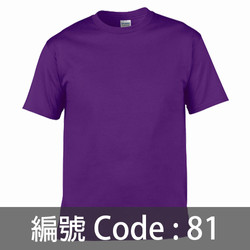 印Tee TS001 81C