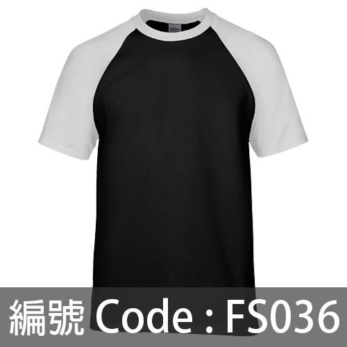 印衫 牛角袖TEE FS036