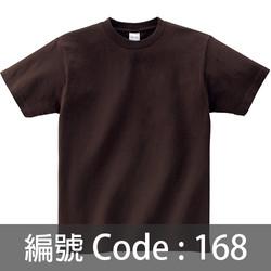 印Tee TS007 168