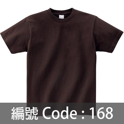 印衫 TEE005 168