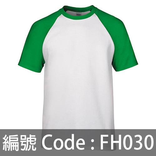印衫 牛角袖TEE FH030