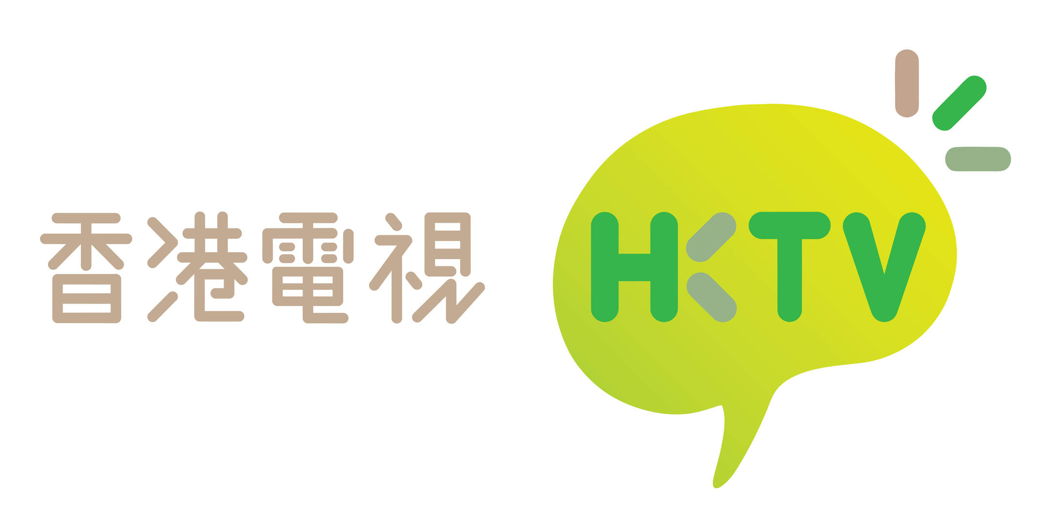 HKTV 印Tee